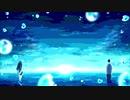 ホライゾンブルー / feat. flower & 初音ミク