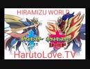 Haruto Love.TVのご紹介
