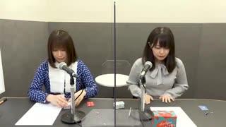 はくばく Presents 高森奈津美・三澤紗千香の山梨応援ラジオ 第29回 2020年11月5日