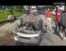 事故映像24