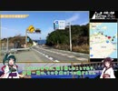 【自転車旅】四国一周RTA_106時間34分_part1【高松→阿南】