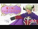 【ゲスト小林親弘】【第6回】魔王城のラジオでおやすみ2020年11月5日