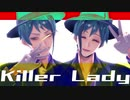 【MMDツイステ】Killer Lady/お着換え注意【リーチ兄弟生誕祭2020】