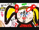 【アイドル部】おえ森コラボ・インターバルまとめ【かん虐】