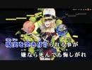 【東方ニコカラHD】【AbsoЯute Zero】I♡Hell【インスト版(ガイドメロディ付)】