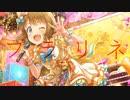 【人力VOCALOID】周防桃子に『プラリネ』を歌ってもらった【周防桃子生誕祭2020】