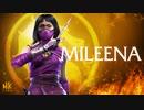 『Mortal Kombat 11: Ultimate』「ミレーナ」ゲームプレイトレイラー