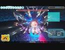 【けもフレCMC_v0.99.12】紫みんみCR-Queen(Raw) 単騎ノーアイテムノーダメージクリア(5'55''60)【ゆっくり実況】