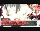 【#5】WLW勢が初心者相手にダブルクロスするお!【DX3rd実卓リプレイ】