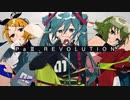 PaⅢ.REVOLUTION / 初音ミク×GUMI×鏡音リン