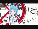 【MMD】宗谷さんでお気に召すまま【あにまーれ】