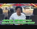 ~パチンコ★パチスロTV!開局20周年特別企画~栄光のパチテレ!ヒストリー #2【無料サンプル】