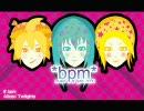 【初音ミク】bpm【オリジナル】