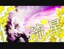 戦姫絶唱シンフォギア(遊んでみた) 未来×歪鏡・シェンショウジン