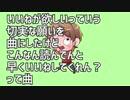 いいねが欲しいっていう切実な願いを曲にしたよ  Relu Covered by 西田星弥