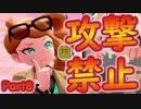 【ポケモン剣盾】攻撃技禁止プレイ8【ゆっくり実況】