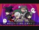 【ざくらす】Happy Halloween【歌ってみた】