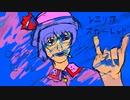 【東方ロックンロール】亡き王女はパブロッカー【亡き王女の為のセプテット】