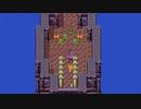 【ドラクエ3】シャンパーニの塔でカンダタを退治しろ!#9