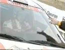 WRC 97年 Rd.7 アルゼンチン