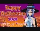 【カスタムキャスト】Happy Halloween2020修正版