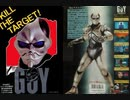 PC-9801 GUY -KILL THE TARGET-