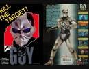 PC-9801 GUY -KILL THE TARGET-