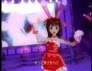 IDOLM@STER アイドルマスター 春香-THE IDOLM@STER ソロ