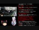 【東北イタコ車載】 2019 秋 西日本ツーリング  コメント返し・データ回【東北ずん子車載】