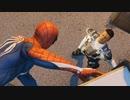 Marvel's Spider-Man DLC 摩天楼は眠らない 字幕プレイ Part11