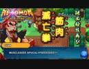 【日本語縛り】英検準二級の俺と音声翻訳で攻略する カナダ版ポケモン NEXOMON part7