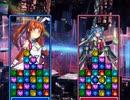 【Panel Attack】あい奈ちゃん VS 食夢計劃(戦姫ストライク)勢力【パネルでポン】
