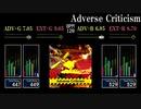 【GITADORA】Adverse Criticism【XG2】