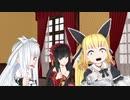 【MMD】黒柚式ちびっ娘達でEVERYBODY