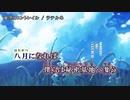 【ニコカラ】夏空とコントレイル【off vocal】