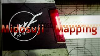 Midosuji mapping