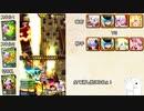 やらないボンバーガール Part3【マスC】