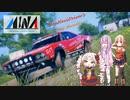 【TheCrew2】Non Navi Driver's  Full Throttle ! 2