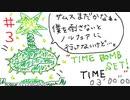 【ゆっくり / 解説付き】スーパーメトロイド100%RTA in 1:20:54 (3/6)