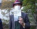 佐藤優著「池田大作研究」に池田大作自筆の本尊に関する記述はない