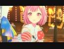 【プロセカ】potatoになっていく MV(ミュージックビデオ)~プロジェクトセカイ カラフルステージ! feat.初音ミク~【プレイ動画】