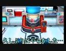 【縛り実況】ツチノコが往く!ポケットモンスターX part14