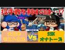 【パワプロ2020】漢四人の負けられないペナントレース#3【オープン戦】【対戦動画】