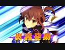 【刀使ノ巫女 刻みし一閃の燈火】イベントストーリー 魔法少女リリカルなのは DOPPELGANGER Part.02