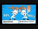 【APヘタリア】芋兄弟でちがう!!!【壁崩壊記念】