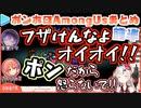ポンホロAmongUs 各視点まとめ 前半(第1,2試合)