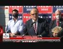 トランプ大統領の弁護士チームが選挙違反訴訟の概要を発表する記者会見【2020年11月07日】