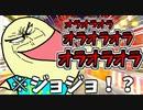 【茶番】金魚すくい対決で勝つのはどっちだ!?【ツッコミ】【アニメ】【よね】【漫画】
