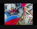 [己歌唱] W-Infinity  三重野瞳with影山ヒロノブ カラオケ 「GEAR戦士電童 主題歌OP」