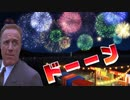 シュワ崎ちゃんは遊撃たい! 8話「二人はリムジンを見送りたい!」